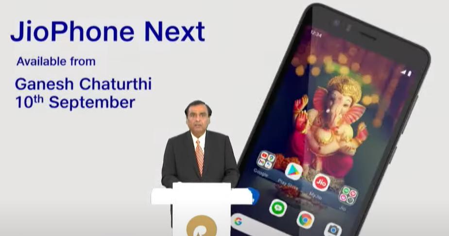 JioPhone Next release date
