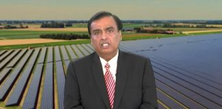 Solar Giga Factory