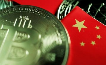 China declares cryptocurrency transactions illegal